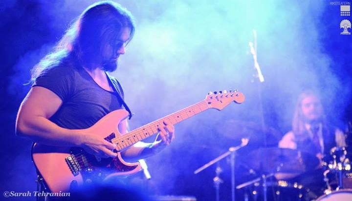 Rich Perks | Guitar Tutor | ICMP London