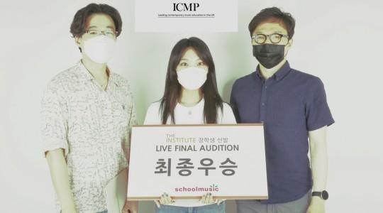 icmp_korean_songwriting_contest_winner_2021_1