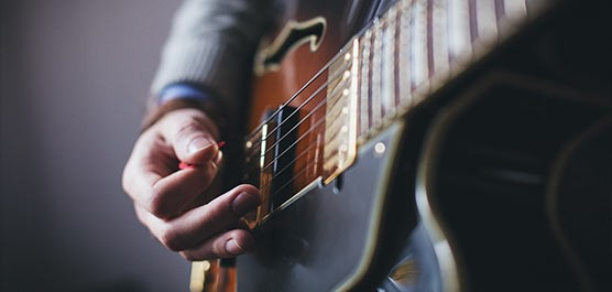 Guitar courses | ICMP London